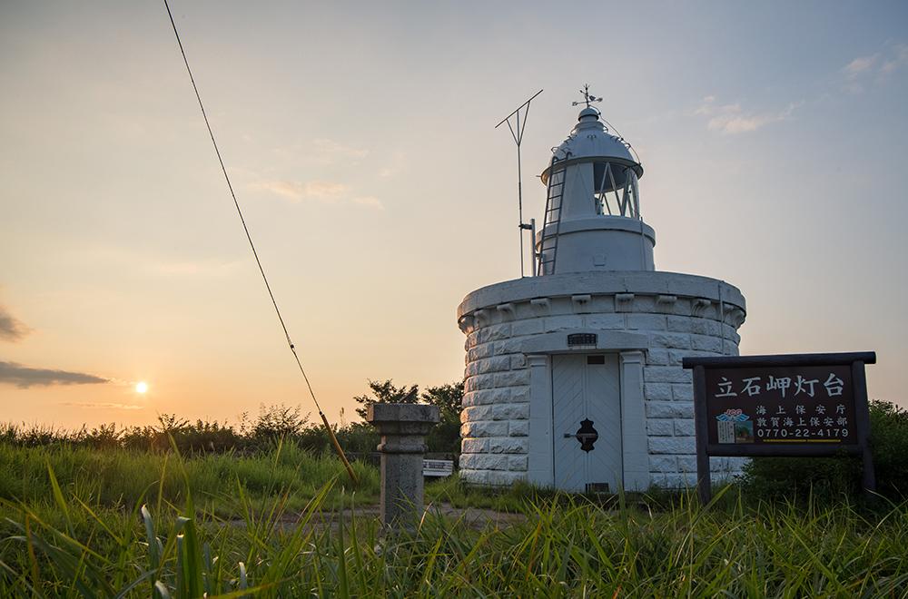 立石岬灯台