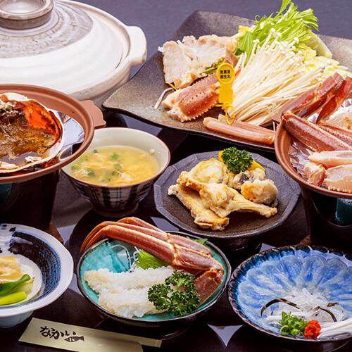 【食事プラン】越前かにと敦賀ふぐ冬のプレミアムコース