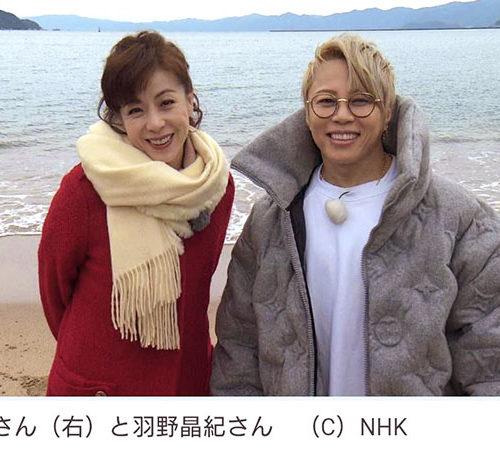 西川貴教さん(右)と羽野晶紀さん