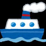 無人島水島への渡し船